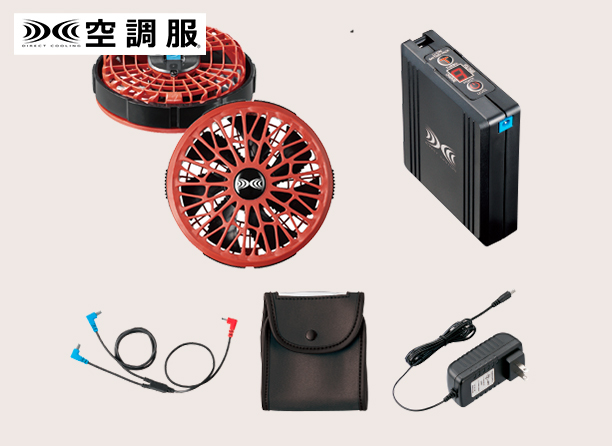SK00012R70 空調服®スターターキット SK00012シリーズ レッドの写真