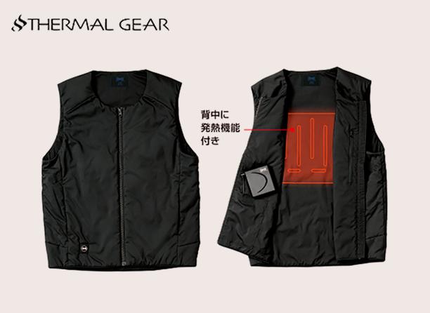 TG22001 THERMAL GEAR®発熱防寒ベストの写真
