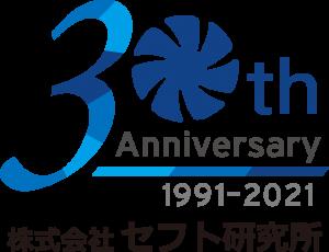 SEFT30周年ロゴ